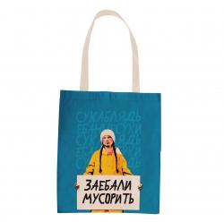 Экосумка шоппер Грета Тунберг